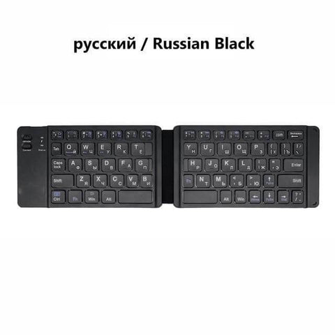 Tiny Russian/English Bluetooth folding keyboard