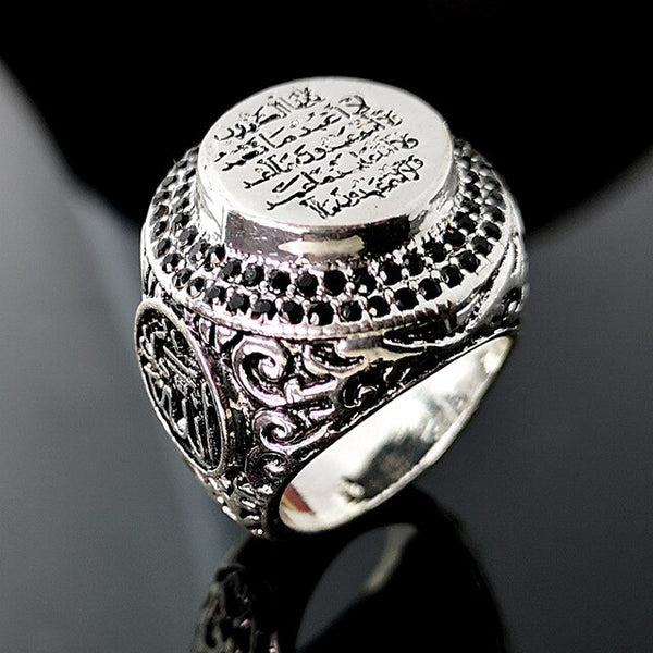 Men's Punk Jewelry Retro Championship Rings Hip Hop Antique Silver Carved Pattern Knuckle Ring God Cool Masculine Gifts Z4X807