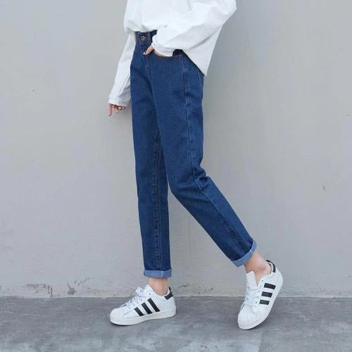Women's Jeans Wild Mom Jeans Workwear New High Waist Korean Harem Jeans Woman Elastic Jeans Nine Points Harem Pants Pants