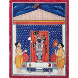 Shrinathji 1