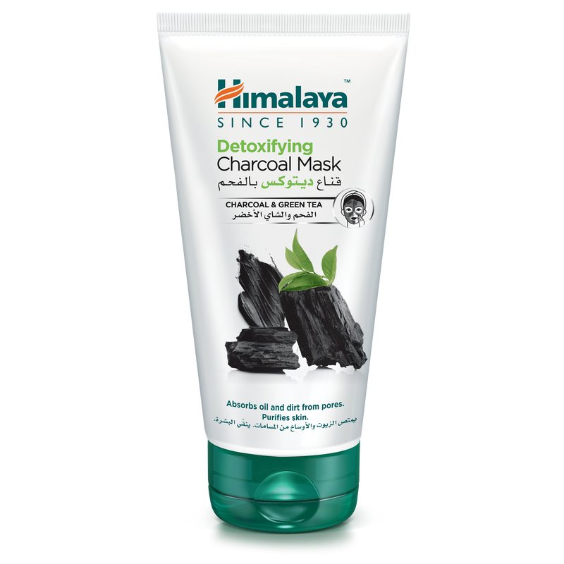 Detoxifying Charcoal Mask - 150ml
