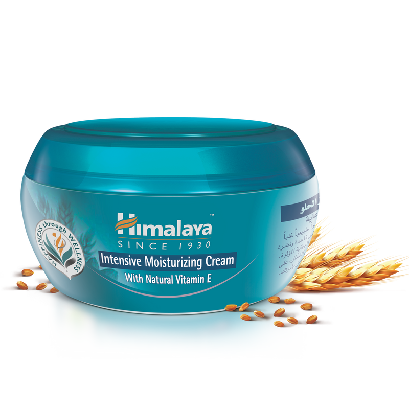 Intensive Moisturising Cream 50ml