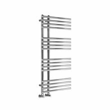 Reina Elisa 1000 x 500mm Straight Heated Towel Rail - welovecouk