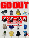 Go Out vol 106