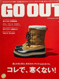Go Out vol 99