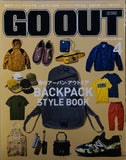 Go Out vol 102
