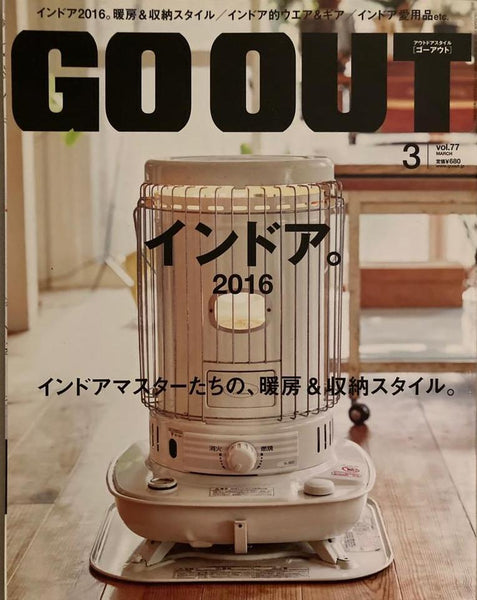 Go Out vol 77