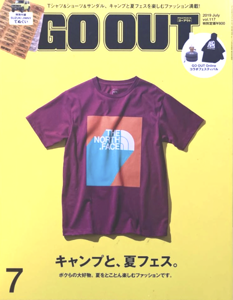 Go Out vol 117