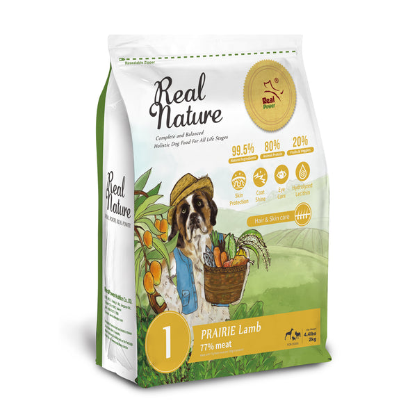 Real Nature Holistic Dog Food No.1 Prairie Lamb for Healthy Coat & Bright Eyes