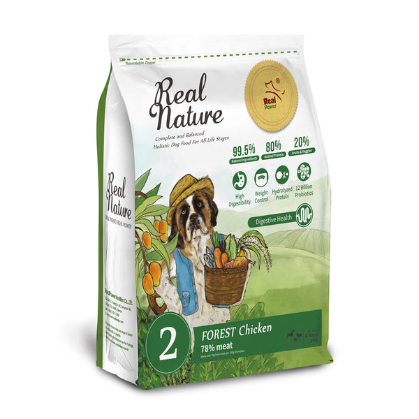 Real Nature Holistic Dog Food No.2 Forest Chicken for Sensitive Stomach
