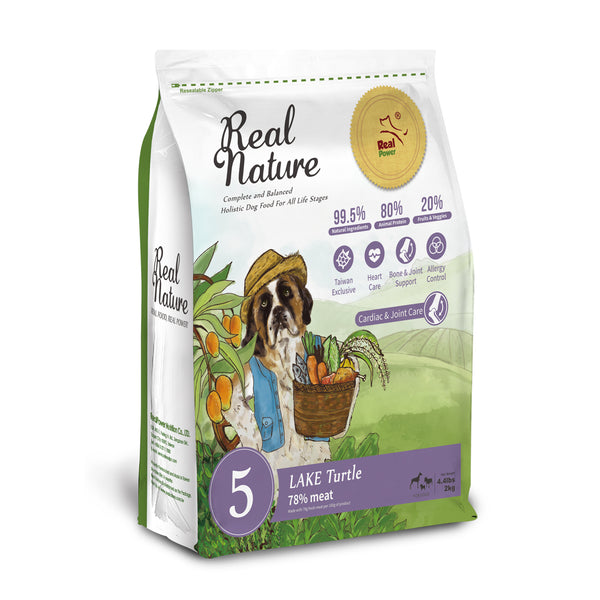 Real Nature Holistic Dog Food No.5 Lake Turtle for Healthy Joints, Skin & Coat (Exclusive Formula)
