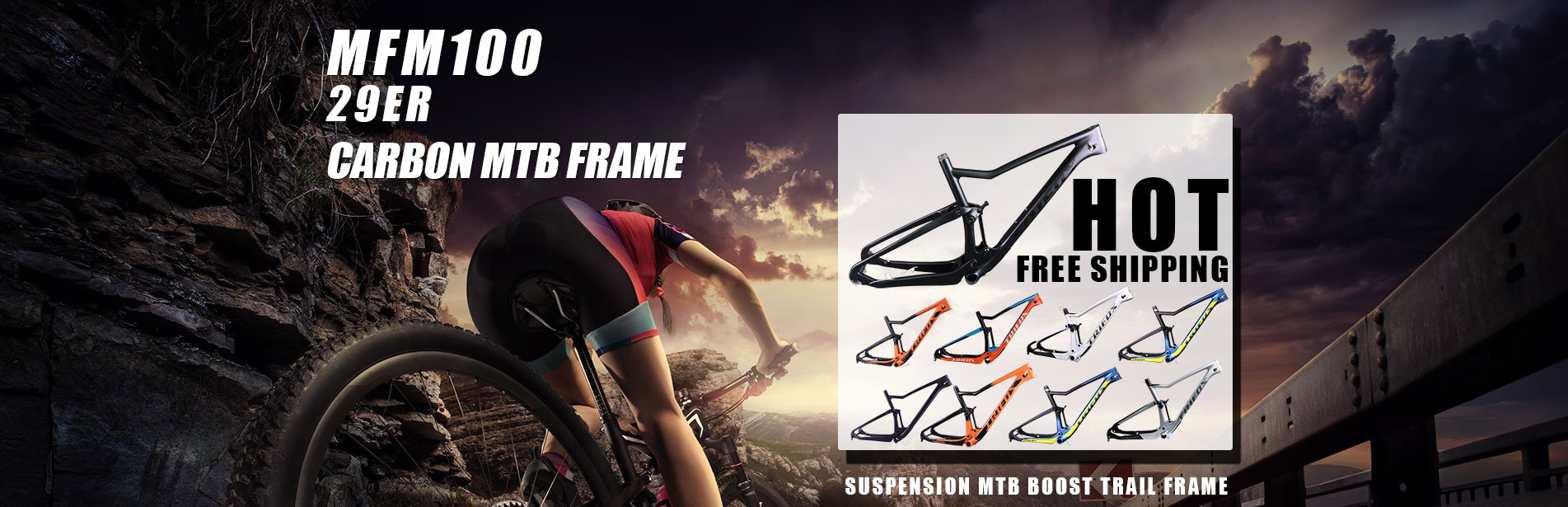 MFM100 29er Carbon Suspension MTB Boost Trail Frame