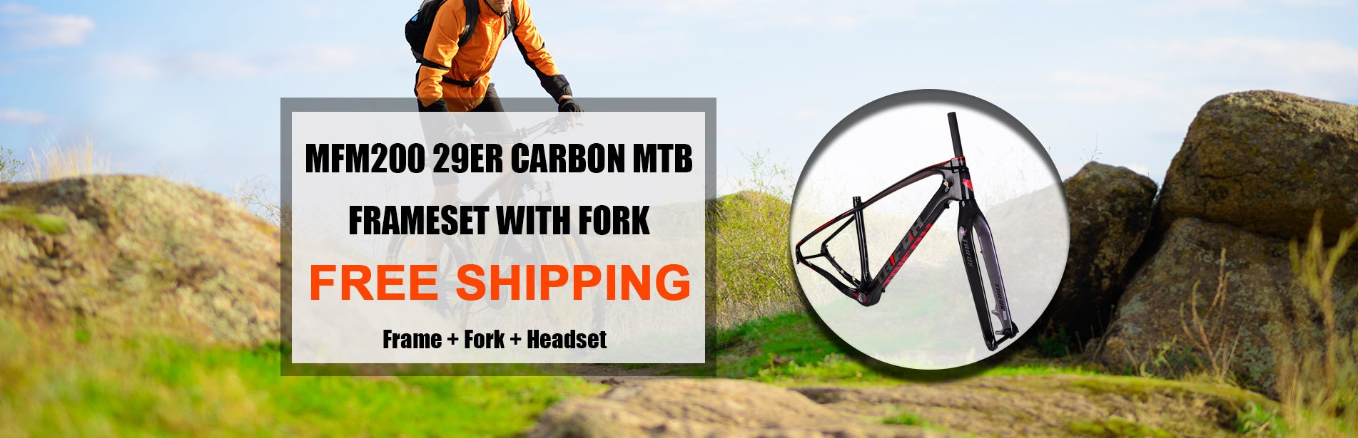 MFM200 Carbon Hard Trail MTB Frameset with fork