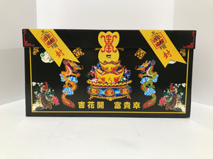 PB063 Traditional Chinese Chest (Black)