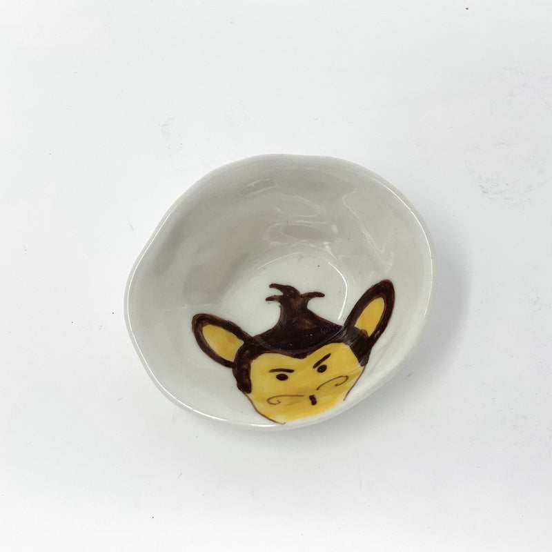 Monkey Mini Bowl
