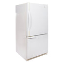 Amana 30'' Bottom Freezer Refrigerators DRB1802AW White (1)