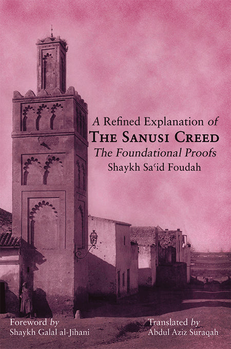 The Sanusi Creed