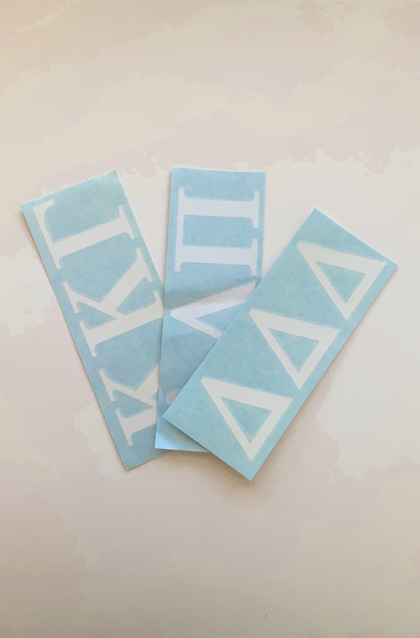 Sorority Horizontal Vinyl Decal