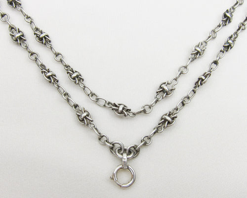 French Victorian Ornate Silver Chain