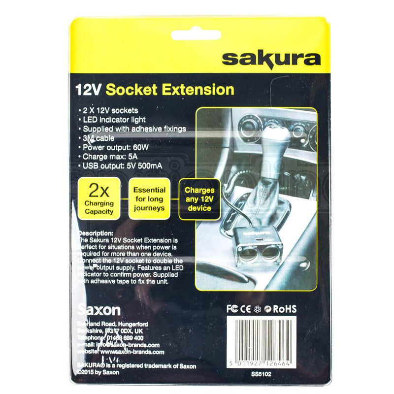 Sakura 12V 2 Socket Extension