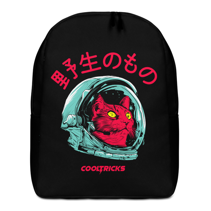SPACE CAT backpack - Shop Cool Tricks