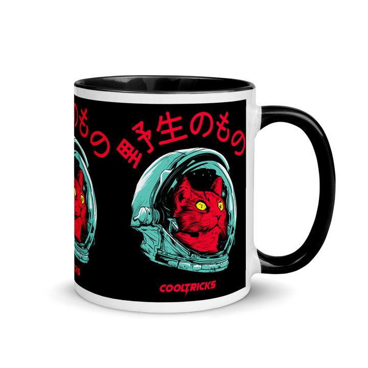 SPACE CAT Mug - Shop Cool Tricks
