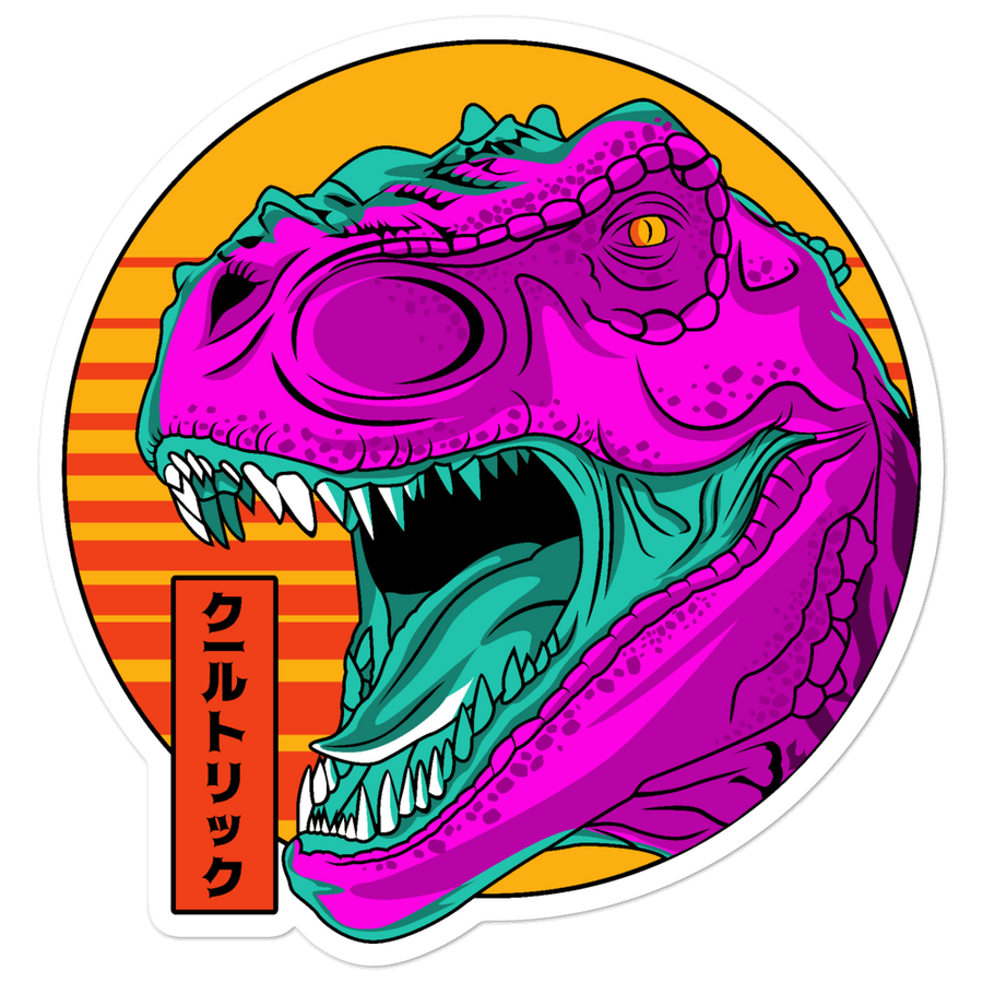 Kaiju boy Bubble-free stickers - Shop Cool Tricks