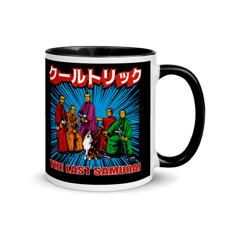 THE LAST SAMURAI Mug - Shop Cool Tricks