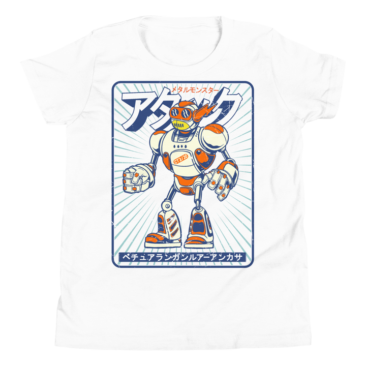 MY ROBOT CT3/20 Youth Short Sleeve T-Shirt - Shop Cool Tricks