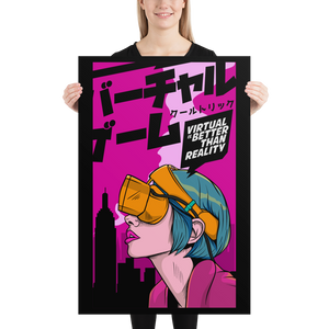 Modern Woman Poster - Shop Cool Tricks