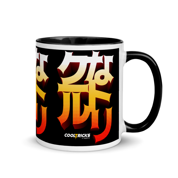 POP CT/20 LOGO Mug - Shop Cool Tricks