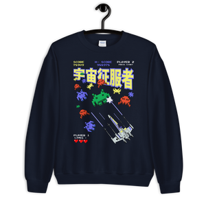 SPACE INVASION Sweatshirt