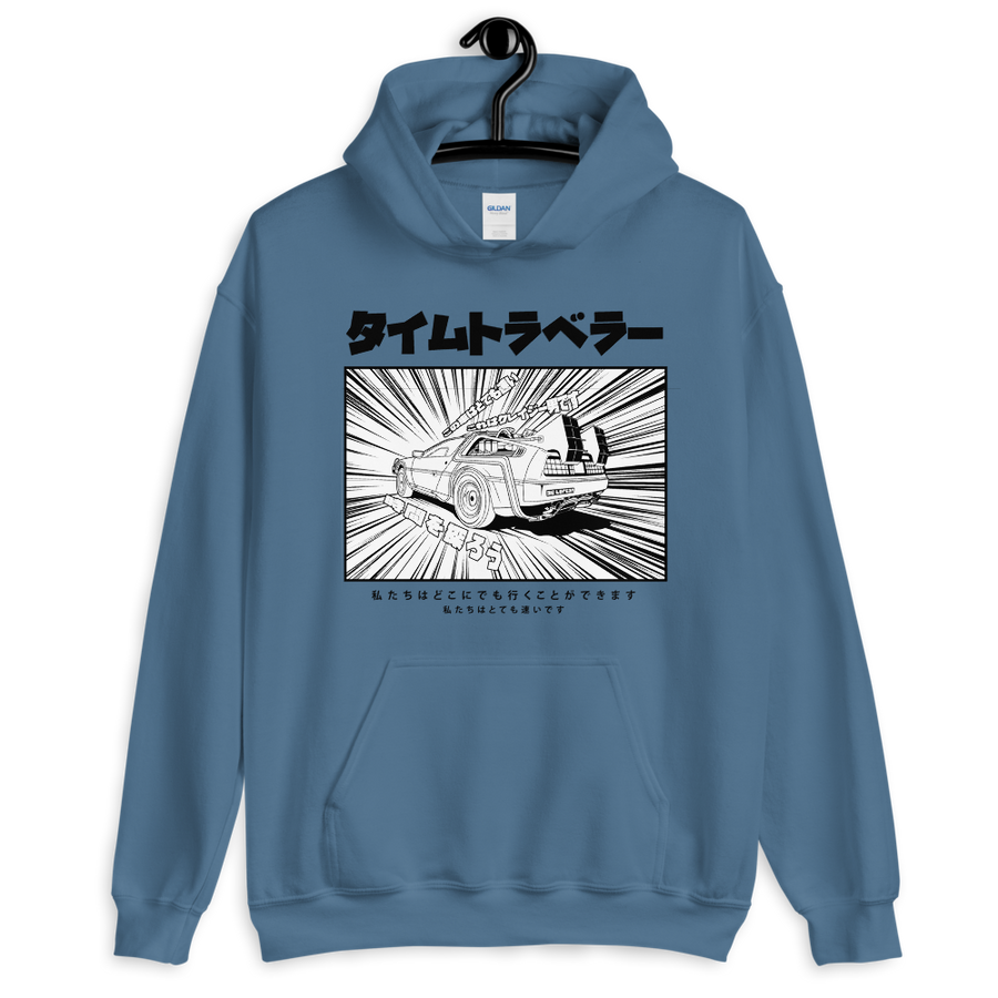 1.21 GIGAWATTS  Hoodie - Shop Cool Tricks