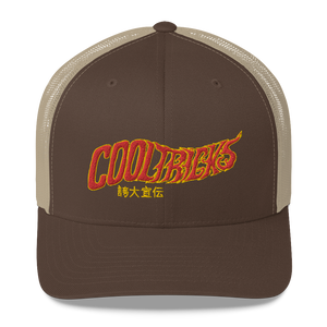 COOL TRICKS KANJI Trucker Cap - Shop Cool Tricks