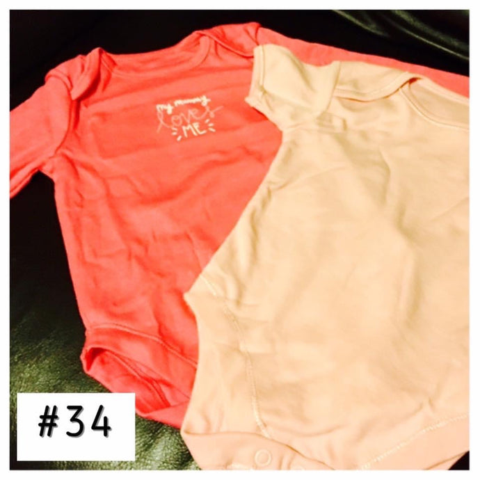 Asda GEORGE UK Bodysuits set #34
