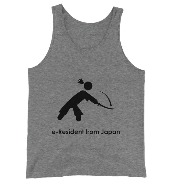 E-Residency Collection: Japan Unisex Jersey Tank Top