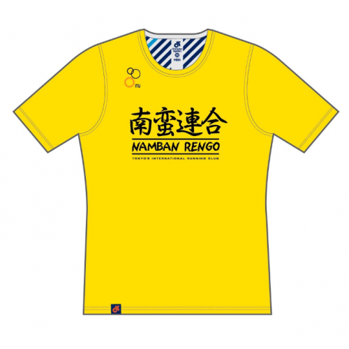 Namban Casual Tee Yellow