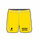 Namban Apex Enduro Shorts Yellow