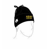 Namban Winter Training Hat Black