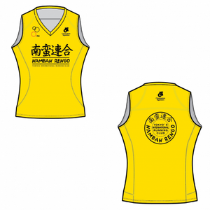 Namban Women's Racerback Run Singlet - Yellow