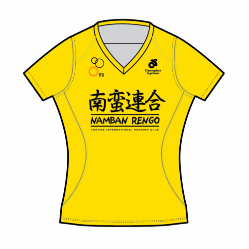 Namban Women's Short Sleeve Run Top - Yellow