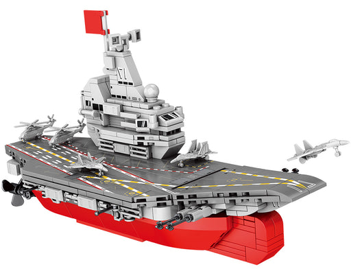 Defend the ocean with this 458 piece LEGO® compatible Aircraft Carrier set from Bricklicious with free delivery worldwide