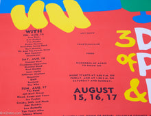 Load image into Gallery viewer, EXTREMELY RARE  1969 PROTOTYPE WOODSTOCK AQUARIAN FESTIVAL POSTER ORIGINAL ARNOLD SKOLNICK ART MINT