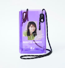 "Load image into Gallery viewer, NogiCHARGE Original battery case ""Manatsu Akimoto + autograph"""