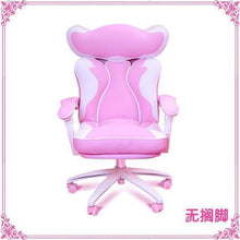 Load image into Gallery viewer, Pink Computer Gaming Chair