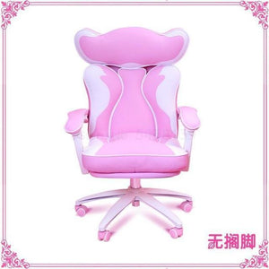 Pink Computer Gaming Chair