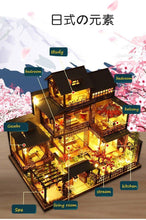 Load image into Gallery viewer, 3 Story Traditional Japanese Dollhouse