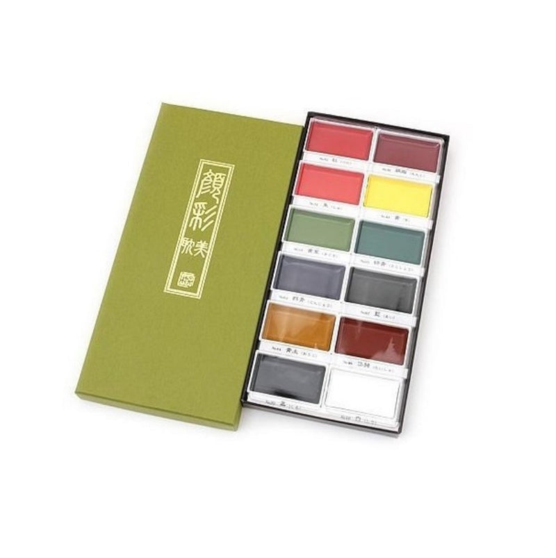 Kuretake Gansai Tambi Watercolour Set 12 Colours - Palette 1