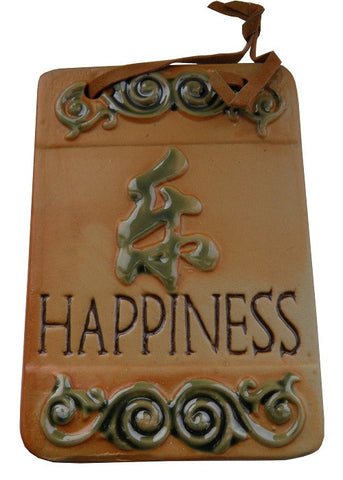 Hanging Plaque Happiness Design