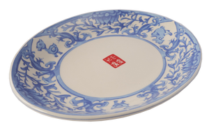 Duck Duck Goat Plate - Medium